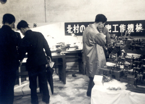 1960年代 展示会